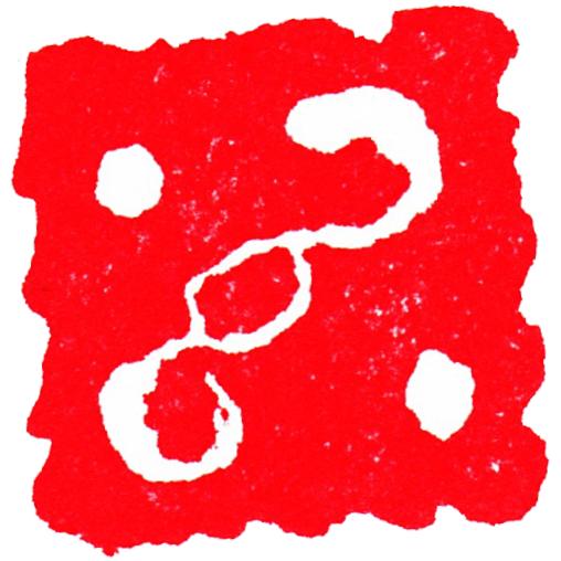 cho-mugen-uchuu-mark